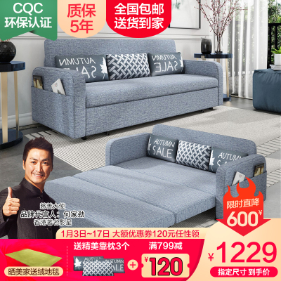 都市名门 现代简约布艺沙发床客厅双人坐卧两用推拉双人小户型多功能可折叠推拉可拆洗沙发床