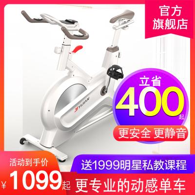 【旗舰开业】亿健D8动感单车2019年款家用室内磁控式自行车减肥器材超静音直立式运动单车健身车9801C精灵白