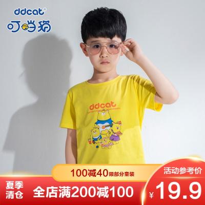 【季末清倉】叮當貓童裝2020新款夏裝百搭T恤中大童短袖針織衫兒童休閑套頭衫印花圓領上衣