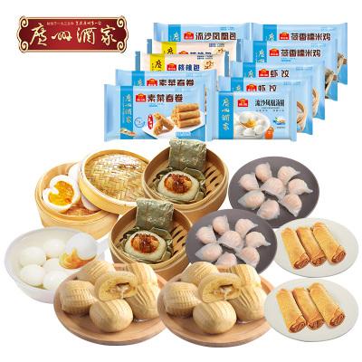 【广州酒家 广式点心套餐】3587.5g 6种口味 共10袋 广式早茶点心