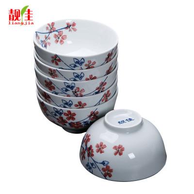 靚佳釉下彩 高腳米飯碗4.5英寸浪漫櫻花6個裝 湯碗 飯碗 日式碗 陶瓷碗 碗 高腳碗 防燙 加厚碗