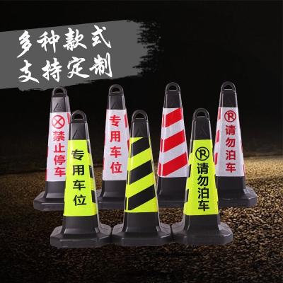塑料方錐路錐雪糕筒禁止停車路障錐反光錐桶警示柱交通錐請勿泊車 塑料方錐:請勿泊車(黃黑)