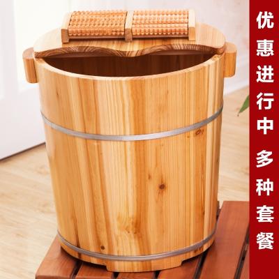 40CM高杉木泡腳木桶足浴桶洗腳盆木桶泡腳木盆家用_帶蓋