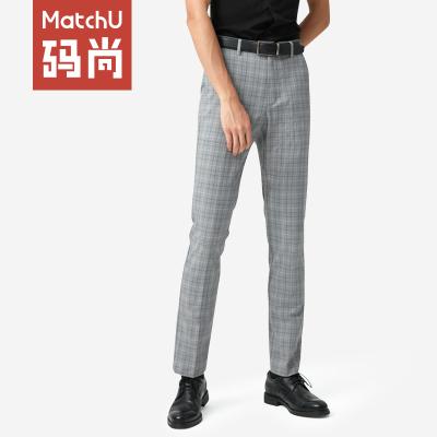 MatchU码尚定制2019秋季抗皱微弹格纹西裤 浅灰色