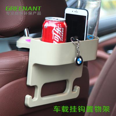 靜航(Static route)綠螞蟻 車載水杯飲料架 汽車椅背水杯夾 多功能座椅掛式雜物收納顏色混搭即可黑色米色棕