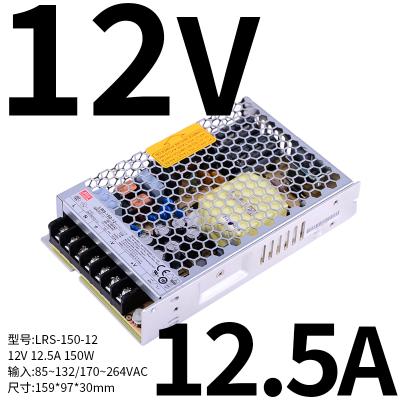 LR220轉24V/12V直流5V開關電源50/100/350-DC變壓器NES明 LRS-15