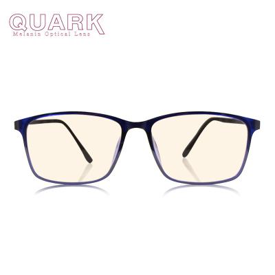 美国专利QuarK防蓝光眼镜防辐射防干涩防紫外线手机电脑黑色素护目镜墨蓝方框三防护目镜超轻TR镜架日夜两用电竞商务办公