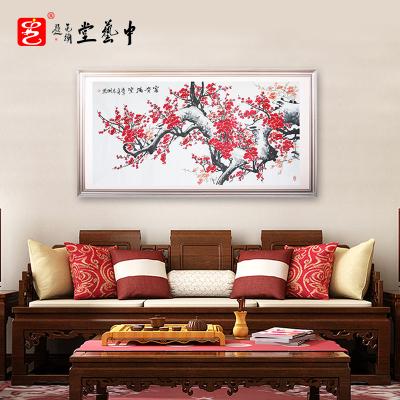中藝盛嘉 手繪真跡國畫 富貴滿堂 辦公室客廳裝飾 中藝堂收藏品 無畫框