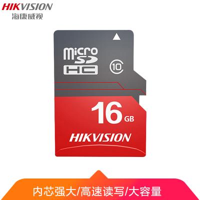 海康(HIKVISION)16GB SD卡 讀92MB/s 高速傳輸 適用于多種設備 內存卡 全高清視頻存儲卡