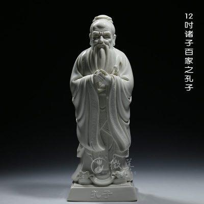 諸子百家孔子莊子孟子墨子雕像陶瓷工藝品擺件國學紀念品
