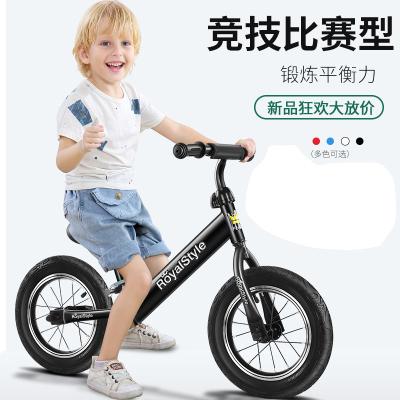 儿童平衡车1-3-6岁滑步车小孩无脚踏溜溜车魅扣自行学步车宝宝男女滑行车护具两轮自行车