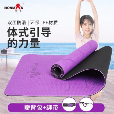 鐵人tpe 防滑瑜伽墊健身墊地墊體位線家用女加長運動仰臥起坐訓練
