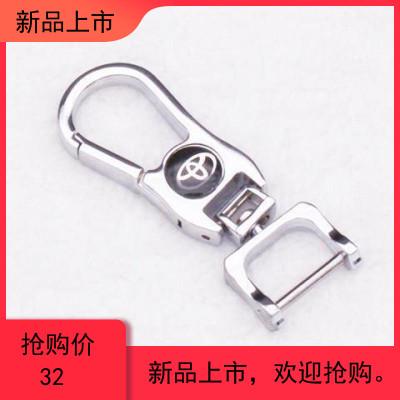 精品丰田汽车钥匙扣锐志凯美瑞卡罗拉RAV4汉兰达雷凌钥匙圈商品有多个颜色/尺码/规格,详情联系客服