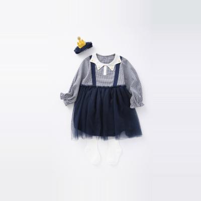 巴拉巴拉嬰兒套裝禮盒新生兒衣服滿月禮物嬰兒用品寶寶衣服三件套
