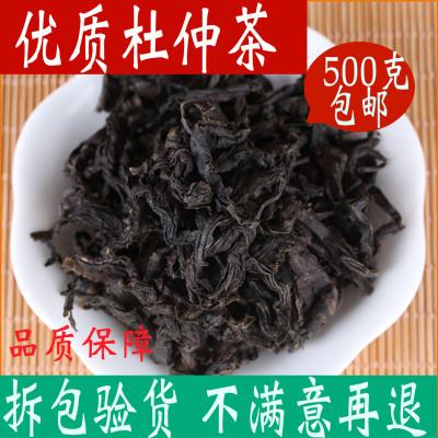 杜仲茶正品 特级男性野生杜仲叶茶500克月子产后茶 非同仁堂