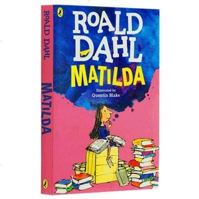 瑪蒂爾達 英文原版 Matilda 羅爾德達爾 Roald Dahl 全英文版 可搭查理和巧克力工廠 正版進口英