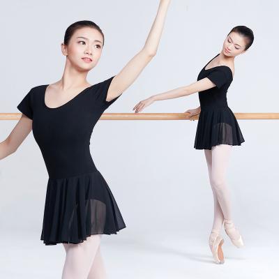 天天舞苑,Daydance芭蕾舞蹈練功服女芭蕾舞裙成人連體服 體操服 形體服舞蹈紗裙教師
