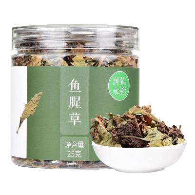 潤弘永堂 魚腥草25克/罐 魚腥草干 涼茶 折耳根可泡茶煮水養生茶