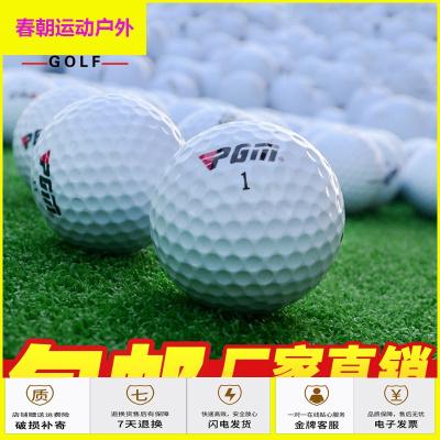戶外放心購高爾夫球 雙層/三層 正規比賽球 練習球 全新非二手新款