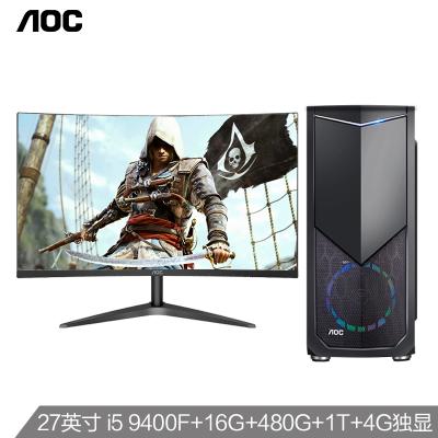 AOC 816電競吃雞游戲i5 九代六核臺式機品牌電腦套機 (i5 9400F 16G 480G 1T 4G獨顯)