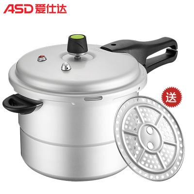 ASD брэндийн битүү чанагч тогоо 24CM JXT7524