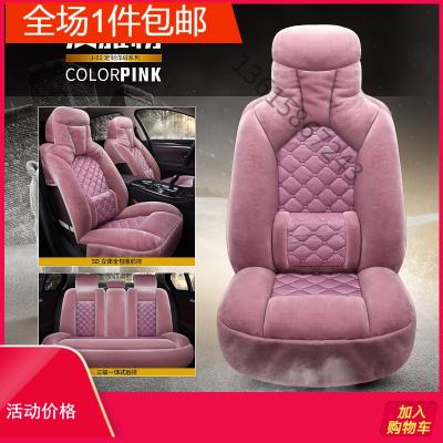 苏宁18新款四季汽车座套上海大众桑塔纳经典3000专用座垫全包麻布坐垫