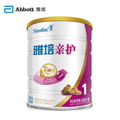 雅培(Abbott)親護乳蛋白部分水解嬰兒配方粉1段(0-12個月)820g(西班牙原罐進口)