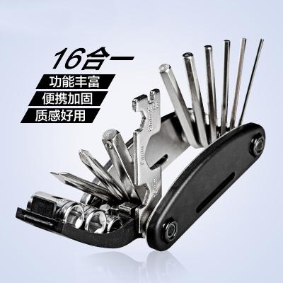 自行车维修车工具包山地车补胎打气筒修理扳手组合工具套装 16合1组合维修工具