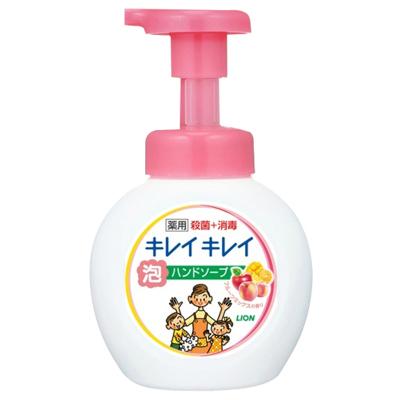 【直营】LION狮王泡沫儿童洗手液 250ml复合果有香型杀菌消毒 粉色3-12岁(保税)