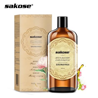 sakose按摩精油 全身按摩油通經絡正品推拿通用面部美容院開背刮痧油 單方精油(500ml)