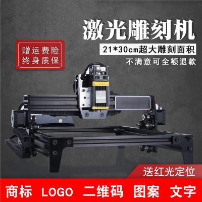 2019新款激光雕刻机小型便携式全自动刻字机古达打标机切割机 旋转滚轴
