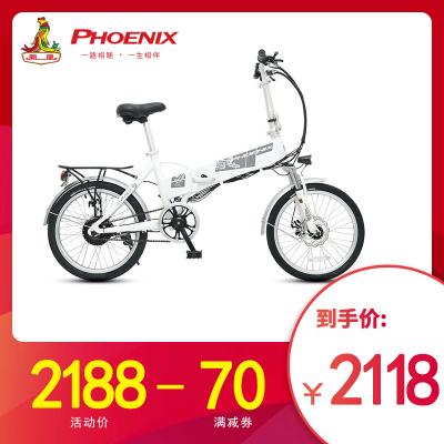 凤凰(Phoenix)新国标折叠自行车便携单车20英寸成人自行车男女款代步神器电瓶车小型锂电池踏板车