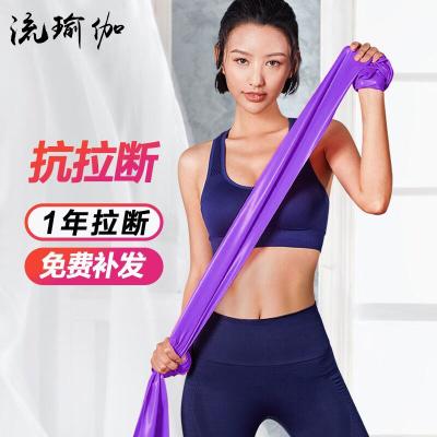 新店上新大促瑜伽弹力带女健身阻力带开肩拉力带拉伸带舞蹈健身男