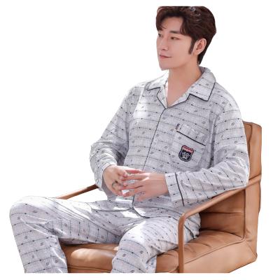 墨尔斯特(MO ER SI TE)2019春秋季青中年男士休闲睡衣套装棉长袖韩版男款家居服5913