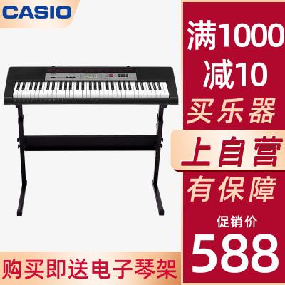 卡西歐(CASIO)電子琴 CTK-1500 兒童青少年初學入門級61鍵 智能舞曲模式三步教學