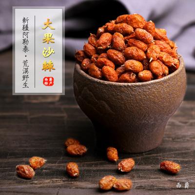 正品大果新疆阿勒泰野生沙棘干果挂干沙棘果干沙棘茶120g