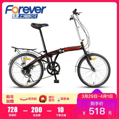 永久折疊自行車20寸高碳鋼車架7級變速前V剎后抱剎男女成人學生通用單車QJ009-V