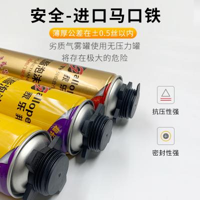【送全套施工工具 可直接使用】【1箱15瓶950g】 發泡膠泡沫膠 門窗膨脹劑通用型防水 隔音發泡劑