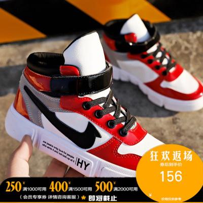 【旗舰同款精品特卖】男童鞋子2020春款aj1潮鞋6男孩中童运动7韩版9儿童12岁高邦8高帮