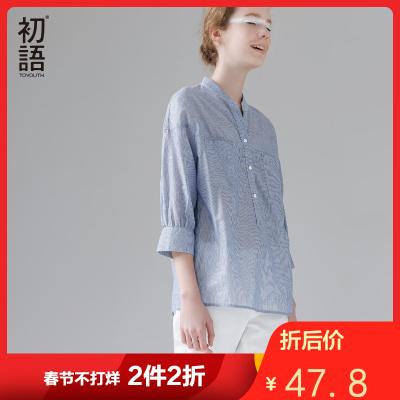 初语新品细条纹衬衣立领宽松七分袖衬衫女纯棉修身上衣