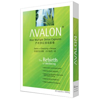 AVALON艾維倫新加坡進口蘆薈膠囊300mg/粒*60粒單盒裝