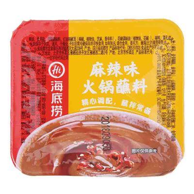 海底捞蘸料(麻辣型)100g 盒装 麻辣味 火锅调味 吃火锅必备