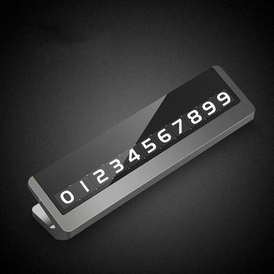 驰卡行 汽车临时停车牌创意夜光金属汽车挪车牌汽车移车牌停靠电话号码牌摆件汽车用品 灰色