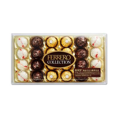 費列羅(Collection) 巧克力 臻品巧克力禮盒24粒裝 送禮情人節三八女神節生日禮物 女友表白送閨蜜 高檔禮盒裝