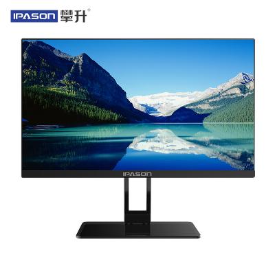 攀升 QP230V 24英寸高清显示器 144Hz电竞显示器 游戏台式机电脑显示器 电脑显示屏 组装机显示器