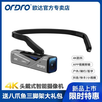 歐達(ORDRO) HDR-EP7灰色 4K智能數碼攝像機 高清 家用 頭戴式dv防水防抖vlog運動相機 1300萬有效像素 支持TF卡 無線遙控內置WiFi 家用錄像機/攝影機