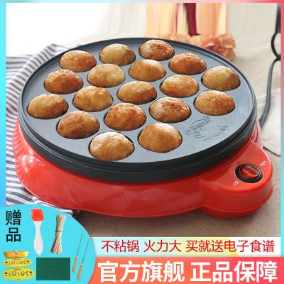 章魚小丸子機器章魚燒烤盤電熱小型做櫻桃丸子鍋工具家用章魚燒機