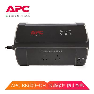 APC BK500-CH UPS不間斷電源 300W/500VA