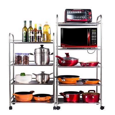 四季沐歌(MICOE)廚房置物架廚房不銹鋼微波爐架子收納廚房微波爐調料品置物架多層微波爐架