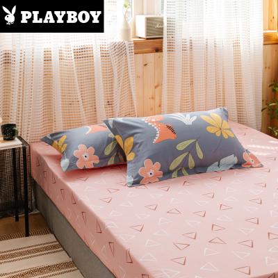 【一對裝】花花公子(PLAYBOY)家紡 純棉枕套一對裝48*74cm全棉枕芯套單人學生枕頭套